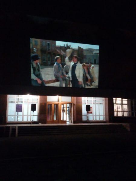 НМ 3 мероприятие. Показ фильма на фасаде здания