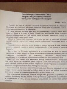 """""""ПИСЬМА ОГНЕННЫХ ЛЕТ"""""""