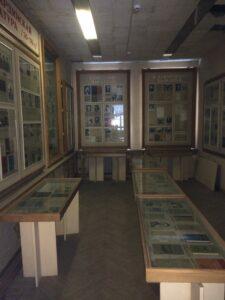 Литературный музей